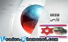 bbc-persian-tv بی بی سی فارسی